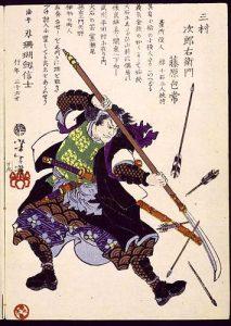 yoshitoshi02
